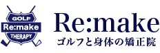 Re:make562_Blog
